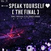 BTS WORLD TOUR 'LOVE YOURSELF: SPEAK YOURSELF [THE FINAL]ソウルで開催決定!