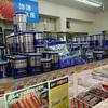 業務用スーパーでお買い物