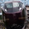 6/22 E655系団体臨時列車