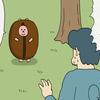 スキウサギ「豆ウサギ」