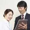 医療営業(MR)として働くためにはどうすればいいの?必要なスキルや就職する方法を紹介