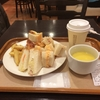 サンドッグイン神戸屋 八重洲店のランチブッフェ