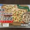 シャトレーゼの糖質カットピザ トッピング追加で更においしく!