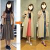 【骨格診断】【パーソナルカラー】1年のファッション記録の振り返り