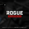 【Rogue Company】プラチナトロフィー取得ガイド