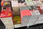 「本は売れる」4つの理由まとめ