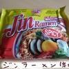 ジンラーメン(辛口)を食べた感想【韓国のインスタント麺】
