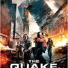 映画感想 - THE QUAKE(2018)