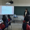 仙台市立広瀬中学校 授業レポート No.3(2020年2月21日)