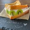 姫路 絶品フレンチトーストをいただくなら「クリエイティブフレンチトースト」!おすすめ隠れ家的カフェ#インスタ映えします!通販もあり