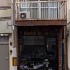 2020-02-12 窓釦