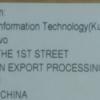 レノボPCを頼んだら中国から届いた⤵