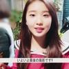 「映像」今月の少女探究#67「日本語字幕」