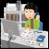 熊本県サイト個人情報流出事件を考えてみた。