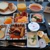 【朝食無料!陸で活かすSFC】 ANAクラウンプラザホテル松山宿泊と城山公園の桜