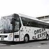完全個室の高速バス「DREAM SLEEPER」を紹介!運行開始はいつ?値段は?