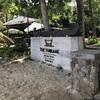 「タイ :: クラビホテル」プライベートビーチ付き!楽園リゾート大紹介💫
