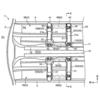 今週新たに公開されたマツダが出願中の特許(2021.4.15)