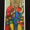 マルセイユタロットの世界観(意味) 5 教皇 <正しいものは心、それが全て>