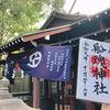 〔鹿児島船魂神社〕生活守護の神様の船魂神社