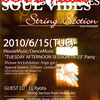 【告知!】SOULVIBES×STRING SECTION