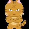 【ネコ】フェレンゲルシュターデン現象って知ってる?