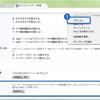 はてなブックマークGoogle Chrome拡張1.2.1をリリースしました
