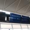 【北海道の翼】エアドゥ135便 中部~新千歳 搭乗記