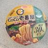 カップラーメン CoCo壱番屋監修カレーラーメン 糖質オフを食べてみた!