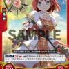 shinonoの戦術理論 カード編 好きなテキストを挙げる 赤編