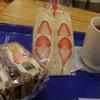 【2種類のフルーツサンドを贅沢に】神戸屋キッチン デリ&カフェ アトレ恵比寿店