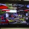 横浜での同期会で京都曲水の宴の話を聞く