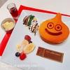 【グッズ通販OK】スクエニカフェ「ARTNIA-アルトニア-」の名物スライムパンケーキと購入品レビュー