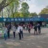 上野動物園行った