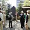 第113回東京散歩「早稲田周辺の3つの大名庭園跡」