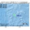 2016年12月11日 19時51分 鳥島近海でM5.0の地震