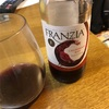 カリフォルニアワイン フランジア