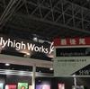 東京ゲームショウレポート!体験プレイ山盛りのフライハイワークスブース!