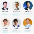 SORACOM Discovery ONLINE 2020、登壇ゲストのご紹介