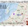 2017年08月03日 15時19分 新潟県下越地方でM3.0の地震