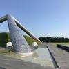 北海道 札幌に行ったら是非訪れたいイサム・ノグチのアート公園 モエレ沼公園