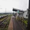 越美北線:六条駅 (ろくじょう)