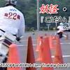 """GRA代表・小林、""""こばジム"""" で、白バイでの走行動画"""