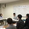 「武雄市地域ケア個別会議」開催