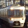 東海の鉄道グループ