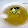 【今週のラーメン1298】 一番 (東京・三田) 塩ラーメン