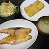 ぶりの西京漬け、卵焼き、白菜漬物、味噌汁