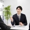 とある営業マンの雑記~新しい営業スタイルについて~
