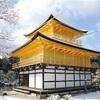 「金閣寺」三島由紀夫の代表作