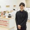 Recruit-求人募集-私たちとともに日本茶を世界に広めていく仲間を募集しますー ①d:matchaのこと